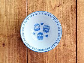 子供茶碗電車大好き男の子用ご飯茶碗/茶碗/電車/男の子/かわいい/子供/キッズ/子ども/園児/幼児/子供食器/キッズ食器