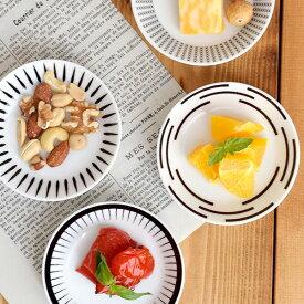 Estmarc ミニプレート ストリッシェ 4枚セット(クロス・トリクル・ボーダー・ストライプ)セット 小皿 プレート お皿 皿 醤油皿 漬物皿 薬味皿 シンプル おしゃれ モノトーン