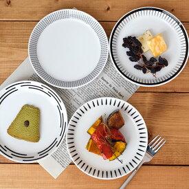 Estmarc(エストマルク) デザートプレート ストリッシェ 4枚セット (クロス・ボーダー・トリクル・ストライプ)食器セット お皿 皿 中皿 プレート ケーキ皿 サラダ 取り皿 前菜 おつまみ 洋風 洋食 洋食器 お皿セット ボウルセット