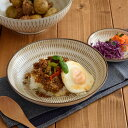 カレー皿 美濃民芸 和食器/パスタ皿/サラダ皿/煮物鉢/盛皿/お皿/カレー皿 和/サラダ皿