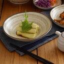 煮物鉢 美濃民芸 和食器/鉢/ボウル/盛鉢/中鉢/サラダボウル