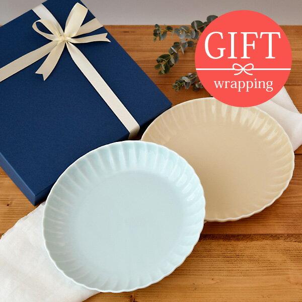 新生活食器ペアプレート 2枚 ギフトセット  frill(フリル)送料無料 プレート/お皿/パスタ皿/ペア食器/食器セット/ギフト/プレゼント/贈り物/新生活/内祝/結婚祝い/引っ越し祝い