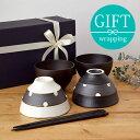 和食器ギフトセット 夫婦茶碗セット 送料無料 ペア食器 ペアセット 食器セット ギフト プレゼント 贈り物 夫婦茶碗 …