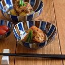 中鉢 青茶サビ十草和食器/小鉢/鉢/ボウル/サラダボウル/鍋取り鉢/とんすい