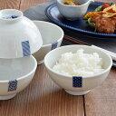 ブルーラベル お茶碗 和食器 ご飯茶碗 茶碗 お茶わん 飯碗 ライスボウル ボウル 白い食器 食器 カフェ風 カフェ食器 …