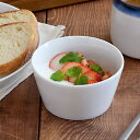 白い食器 (EAST限定) クレール clair ホワイト台形シリアルボウル白い小鉢 小鉢 ボウル シンプル デザートカップ サ…