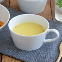 【全品5%OFFクーポン発行中】スープカップ 白い食器 (EAST限定)クレール clair ホワイトスープカップ/シンプルなス…