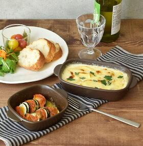 長角グラタン皿(ビターチョコ)グラタン皿/カフェ風グラタン皿/直火対応/家庭用オーブン対応/オーブンウェア/おうちカフェ
