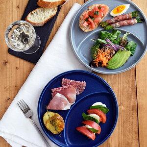 Estmarc(エストマルク) ムーンプレートワンプレート ランチプレート プレート お皿 皿 仕切り メインプレート ディナープレート メインディッシュ 前菜 デザートプレート おつまみ おしゃれ 洋食器