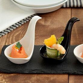 アミューズスプーン 置きレンゲ ワンスプーン スプーン レンゲ アミューズ 小付 前菜 付け合わせ フィンガーフード オードブル カフェ風 カフェ食器 パーティー食器 業務用食器 白い食器 黒い食器 おしゃれ