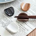箸置き カーブ形 ナチュラルカラーシンプル箸置き/カフェ風箸置き/カトラリーレスト/テーブルウェア/小物/ナチュラル…