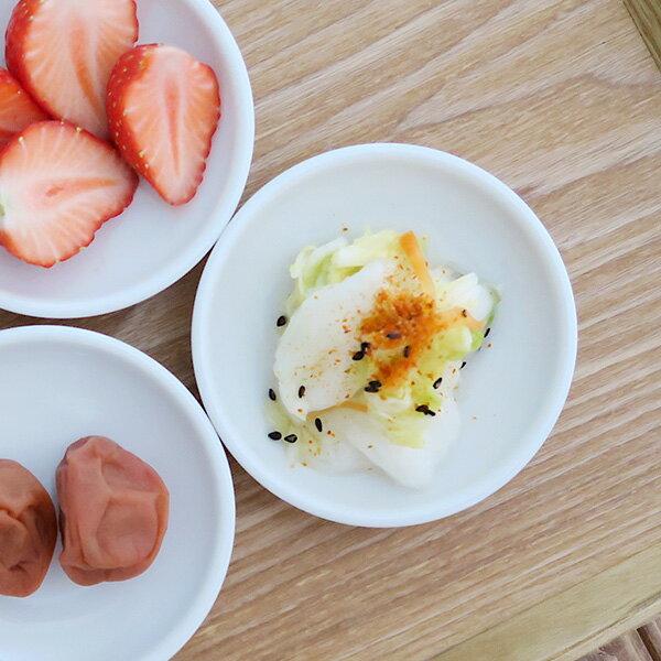白い食器 豆皿(丸8.8)(アウトレット)小皿/醤油皿/お菓子皿/取り皿/副菜皿/白い小皿/お皿/まるいお皿/シンプルな小皿/ポーセリンアート/おしゃれ/カフェ風/かわいい