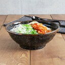 油滴結晶 石目 6.3寸ラーメン丼丼ぶり どんぶり ラーメン丼ぶり 麺鉢 盛鉢 煮物鉢 黒い食器 和食器 ボウル ラーメン…