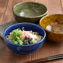 どんぶり(中) 15cm 窯変イラボ 和食器 伊羅保 丼ぶり 丼物 ご飯物 うどん 丼ぶり ボウル 麺鉢 おしゃれ
