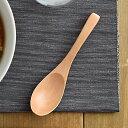 レンゲ 木製レンゲ ナチュラルな生活♪(ハンドメイド)れんげ おしゃれ カレースプーン スプーン 木製 ウッド カトラ…