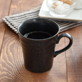 トール コーヒーカップ ボーダー 8.1cm 黒耀 コーヒーマグ カップ コップ マグカップ マグ 洋食器 和食器 黒い食器 カフェ食器 カフェ風 和カフェ モダン シンプル おしゃれ