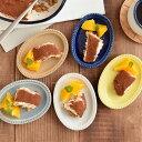 小皿 おしゃれ プレート ドットオーバルプレート12cm お皿 小皿 皿 洋食器 和食器 取り皿 ケーキ皿 サラダ皿 副菜皿 前菜プレート おつまみ皿 デザート皿 楕円皿 洋食器 かわいい食器 かわいい 可愛い おうちCafe おしゃれな食器 plate