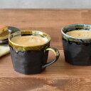 くつろぎ 大人のコーヒーカップ 削ぎ 渕貫入 マグカップ カップ コップ マグ コーヒーカップ 食器 洋食器 和食器 陶器 カフェ食器 caf?風 モダン 和モダン シック おしゃれ