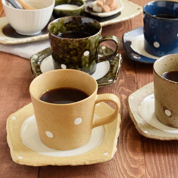 和食器 和カフェ カップ&ソーサー 水玉 minoruba(ミノルバ) コーヒーカップ/マグカップ/カップ/コップ/ソーサー/お皿/プレート/中皿/ケーキ皿/カフェ食器/caf?風/モダン/和モダン/おしゃれ