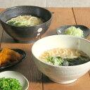 和食器 水玉 さぬきどんぶり (大)(ドットモノトーンシリーズ)丼/どんぶり/ラーメンどんぶり/丼ぶり/めん鉢/ラーメ…