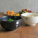 丼ぶり 和食器 水玉 お好みどんぶり(大)(ドットモノトーンシリーズ)丼/どんぶり/ラーメンどんぶり/ボウル/ラーメ…