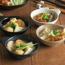 とんすい とんすいボウル お鍋に取り鉢に。持ちやすい!鍋 取り皿 おしゃれ 和食器 小鉢 食器 鉢 和の小鉢 ボウル 可…