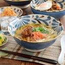 ラーメンどんぶり 20cm 琉球リーフ 和食器 丼ぶり 丼 ボウル 大鉢 鉢 麺鉢 ラーメン鉢 うどん 丼ぶり 蕎麦 どんぶ…