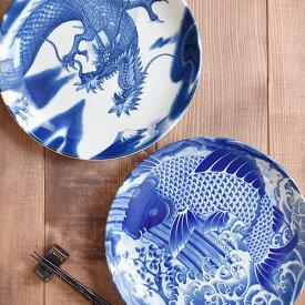 大皿 25cm 濃紺和食器 お皿 プレート ディナープレート メインプレート ワンプレート パスタ皿 盛り皿 大きいお皿 パーティー 和柄 和風 柄物 業務用食器 おしゃれ