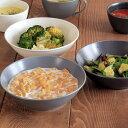 中鉢 ボウル L 17cm ボヤージュ 軽量磁器 うすかる 煮物鉢/副菜鉢/食器/取り鉢/サラダボウル/シリアルボウル/ス…