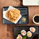 和食器 仕切り焼物皿 20cm 仕切り皿 お皿 プレート 中皿 揚げ物皿 盛り皿 寿司皿 刺身皿 副菜皿 餃子皿 タレスペース…
