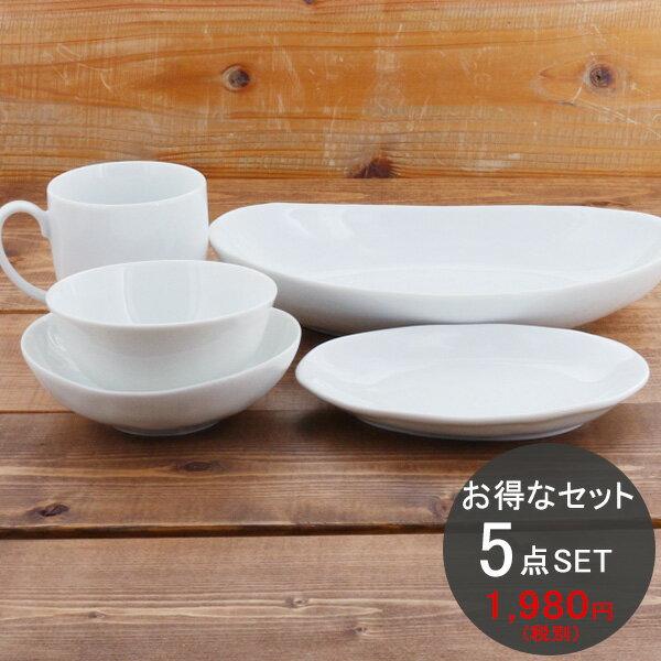 食器セット 日本製 白い食器 お得な5点セット(STUDIO BASIC)福袋/食器セット一人暮らし/一人暮らしセット/単身/美濃焼/日本製/送料込/新生活/おしゃれ