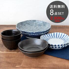 和食器8点セットアウトレット/食器セット/セット/和食器/福袋
