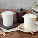 茶碗蒸し 和カフェスタイル ジャポネココット蓋付き おしゃれ 食器 和食器 洋食器 茶碗蒸し 器 茶碗むし 蒸し碗 洋風…