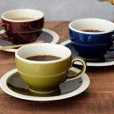 コーヒーカップ&ソーサー favo 塗分けカップ&ソーサー コーヒーカップ 食器セット セット カップ コップ マグカップ マグ ソーサー お皿 プレート 中皿 ケーキ皿 来客 おもてなし カフェ カフェ食器 シンプル おしゃれ