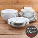 食器セット 送料無料  白い食器の福袋 基本食器が入った28点セット(アウトレット)カレーボウル/丼ぶり/レンゲ/プ…