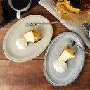 ドット オーバルプレート 24cm 陶器 大皿 楕円皿 お皿 和食器 プレート 主菜皿 ディナープレート ワンプレート デザートプレート パスタ皿 ケーキ皿 サラダ皿 カフェ食器 おうちCafe おしゃれ オシャレ