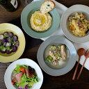 リムスープ皿 20cm 赤土 コリーヌスープ皿 ボウル サラダボウル サラダ皿 パスタ皿 深皿 盛り鉢 盛り皿 シチューボ…