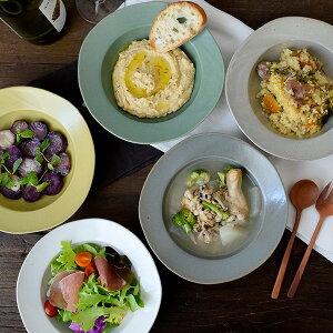 リムスープ皿 20cm 赤土 コリーヌスープ皿 ボウル サラダボウル サラダ皿 パスタ皿 深皿 盛り鉢 盛り皿 シチューボウル デザートボウル 食器 洋食器 カフェ食器 Cafe かわいい おしゃれ