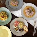 リムプレート 23cm 赤土 コリーヌプレート 大皿 パスタ皿 ディナープレート ワンプレート ランチプレート デザート皿 ケーキ皿 皿 お皿 食器 洋食器 カフェ食器 Cafe かわいい おしゃれ
