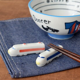 箸置き 電車 はしおき 箸置 電車型 乗り物箸置 美濃焼 ハンドメイド 日本製 子供食器 子ども食器 子供 用 おもしろ 箸置き おしゃれ カフェ風 かわいい