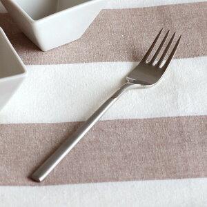 PRALINE(プラリネ)デザートフォークフォーク ステンレス 高品質 カトラリー ホテル食器 洋食器 シンプル おもてなし おしゃれ【ゆうパケット対象】