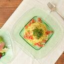 ガラスプレート 26cm スクエアリム グリーン ガラス食器お皿 大皿 角皿 リムプレート ディナープレート パスタ皿