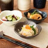 和食器小鉢ひとはな15cm小鉢/中鉢/ボウル/サラダボウル/鉢/副菜鉢/和カフェ