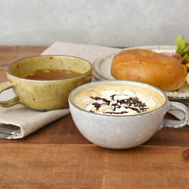 和食器 おしゃれ スープカップ Soil 陶器 おしゃれ 食器 洋食器 和食器 スープマグ マグ マグカップ カップ コップ サラダカップ デザートカップ 小鉢 アイスクリームカップ デザートカップ