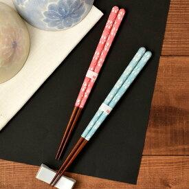 箸 小梅 23cm はし おしゃれ 夫婦箸 和風 柄物 カトラリー 木製 木製カトラリー 食卓小物 キッチン雑貨 和食器 おしゃれ かわいい 花柄