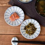 小皿和食器菊型小皿染付10cmおしゃれ食器皿お皿プレート豆皿醤油皿しょうゆ皿薬味皿珍味皿フルーツ皿取り皿一品料理