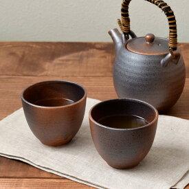煎茶湯呑み 黒信楽 煎茶ゆのみ 湯のみ 湯飲み 茶器 コップ カップ おしゃれ かっこいい 来客用