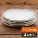 食器セット プレート 和食器セット(4枚セット)渕錆粉引 ディナープレート 和食器 おしゃれ お皿 皿 大皿 ワンプレー…