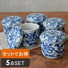 福袋 茶碗蒸し 牡丹 5個セット 茶碗蒸し 器 茶碗むし ちゃわんむし スープカップ 蒸し碗 和の器 食器セット 和食器 ファミリー用 家族用 和柄 花柄 おしゃれ カフェ風