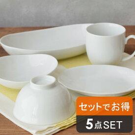福袋 食器セット 日本製 白い食器 お得な5点セット(STUDIO BASIC)福袋 食器セット一人暮らし 一人暮らしセット 単身 美濃焼 日本製 新生活 おしゃれ テーブルウェアイースト シンプル